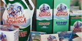 Россельхознадзор запретил ввоз продуктов с двух могилёвских предприятий