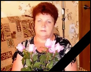 В Стародубе во время общеобластного субботника умерла пожилая женщина