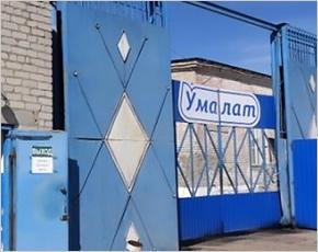 «Умалат» намерен обменять штраф на строительство очистных сооружений в Севске