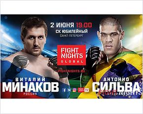 Виталий Минаков готовится к бою с «Бигфутом» в России