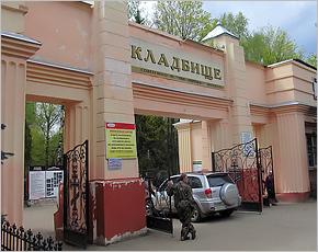Центральный вход на Центральное кладбище Брянска закрыт для проезда