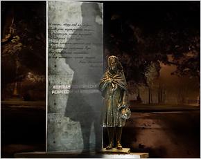 В конкурсе проектов памятника жертвам политрепрессий победил проект, не участвовавший в конкурсе