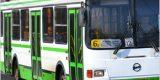 Конечная маршрута автобуса №6-д изменяется на «улица Олега Кошевого»