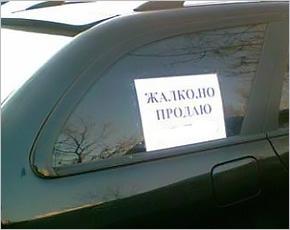 Житель Унечи «продал» через интернет чужой автомобиль