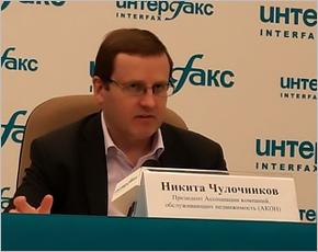 Брянск назван одним из самых некомфортных городов России по оплате ЖКХ