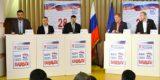 Участники брянских праймериз «ЕР» начали дебаты