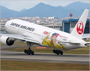 «Мираторг» стал официальным поставщиком «мраморной» говядины для флагманского авиаперевозчика Японии JAL