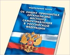 Брянский губернатор поздравил глав и депутатов с Днём местного самоуправления