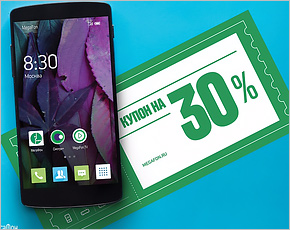 Любой смартфон в МегаФоне даёт покупателям скидку 30%