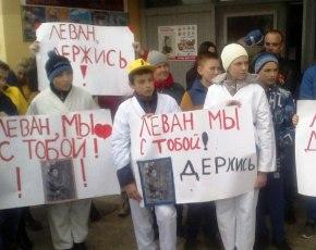 Дело Левана Хуцишвили: митинг в Сельцо потребовал отмены приговора и беспристрастного расследования