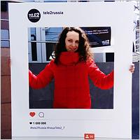 Итоги конкурса Tele2 «Без звёзд в рекламе» будут подведены 16 мая