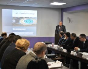 На брянском «Термотрон-Заводе» открылась международная метро-конференция
