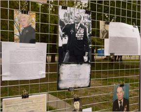 9 мая на Кургане Бессмертия в Брянске устроили «Бульвар Победы»