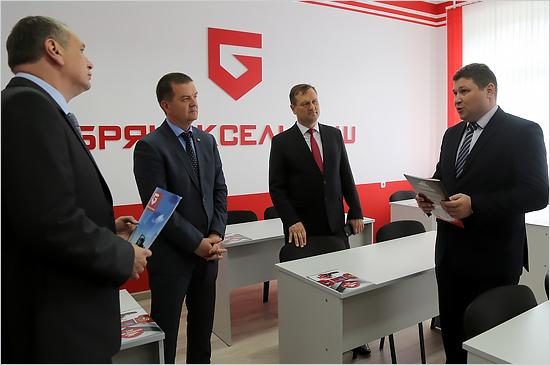 «Брянсксельмаш» открыл специализированную корпоративную аудиторию на Кубани