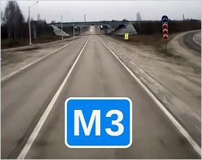 В среду главной брянской аварийной дорогой стала трасса «Украина»