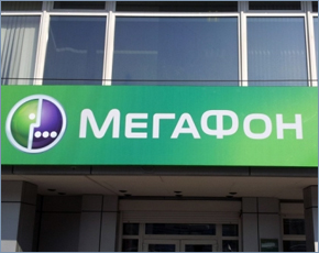 В Брянске «МегаФон» восстановился после сбоя