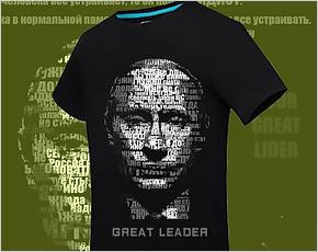 Владимир Путин рассказал о стоящей перед Россией амбициозной задаче