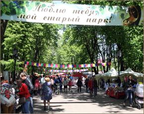 «Семейный калейдоскоп» в парке А.К. Толстого (ФОТОРЕПОРТАЖ)