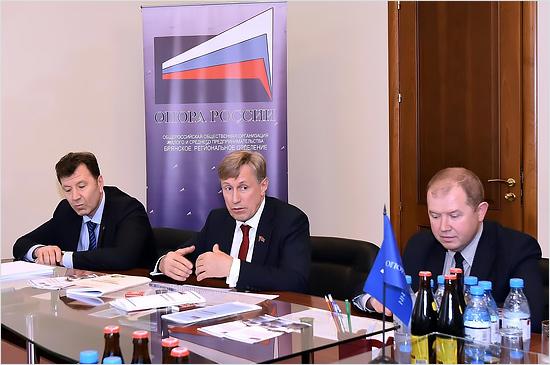 Брянская «ОПОРА РОССИИ» создала новые местные отделения и профильные комитеты