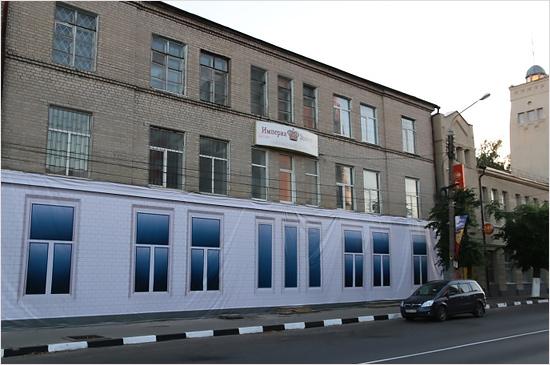 Перед «Славянским единством» в Клинцах вспомнили «олимпийский» опыт Брянска (ФОТО)
