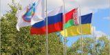 «Славянское единство-2017»: под Клинцами подняты государственные флаги России, Белоруссии и Украины