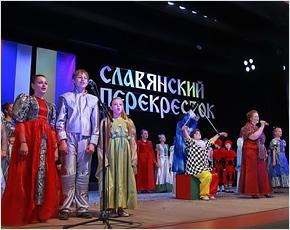 В Новозыбкове проходит пятнадцатый театральный «Славянский перекрёсток»
