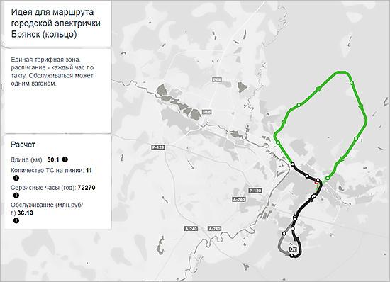 В сети обсуждается идея кольцевого маршрута городской электрички в Брянске