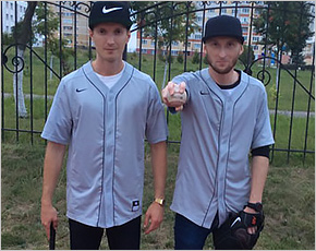 В Брянске может появиться бейсбольный клуб