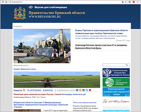 Все государственные сайты России переведут на общий дизайн – «Известия»