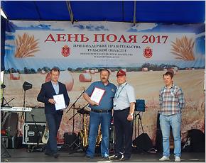 Тульские аграрии торжественно получили ключи от новых брянских комбайнов «ДЕСНА-ПОЛЕСЬЕ»