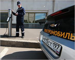 В России утверждены новые «электроизменения» в ПДД
