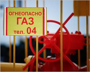 Для снижения долгов за газ Брянская область предоставит газовикам налоговые льготы