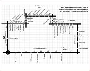 В Брянске запускается новый кольцевой маршрут — №203