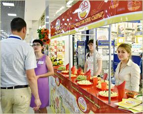 Брянская область продемонстрировала свой потенциал на ярмарке производителей