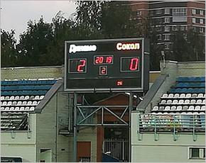 Брянское «Динамо» впервые в сезоне победило в матче регулярного первенства