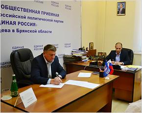 Брянские единороссы выйдут с «фермерской» законодательной инициативой в Госдуму – Гапеенко