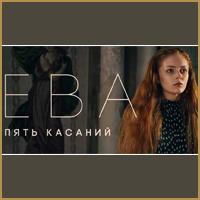Клип юной брянской певицы собрал миллион просмотров за две недели (ВИДЕО)