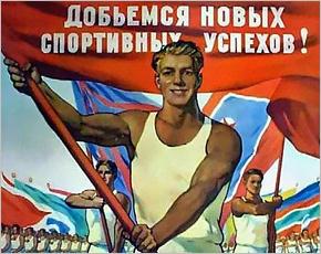 В России отмечается День физкультурника