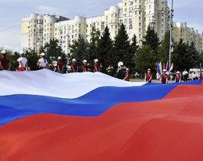 В День флага в Брянске традиционно развернули огромный российский триколор