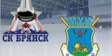 Первые матчи сезона хоккейный «Брянск» сыграет с «Белгородом»