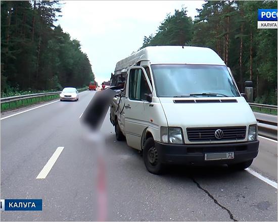 Микроавтобус «Новозыбков-Москва» врезался в КамАЗ: трое погибших