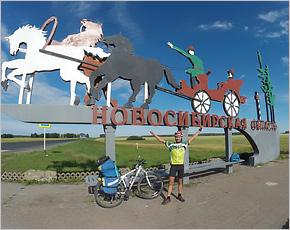 Клинцовские велопутешественники доехали от Владивостока до Новосибирска