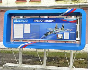 В Карачеве рано утром горел завод «Электродеталь»