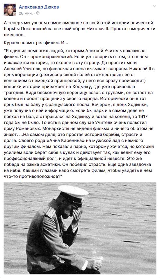 Православные экстремисты обещают поджигать брянские кинотеатры за прокат «Матильды»