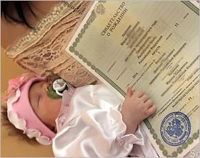 В Новозыбкове впервые за долгое время месячная рождаемость превысила смертность