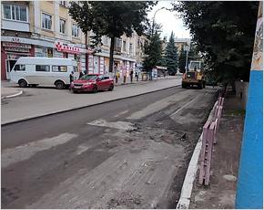 Массовое нарушение ПДД в центре города: брянские «водятлы» едут по Фокина под запрещающие знаки