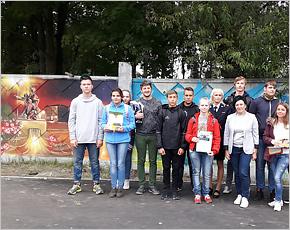 На заборе у памятника Болгарским патриотам появилось патриотическое граффити