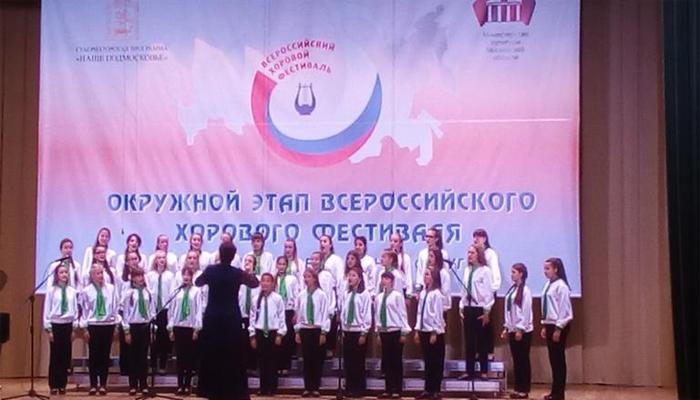 Хор Петрозаводского госуниверситета стал дипломантом этапа Всероссийского конкурса