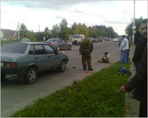 В Брянске под колеса «девятки» угодили цыганка с ребенком