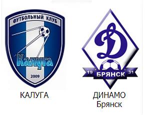 Футболистов брянского «Динамо» накануне матча с «Калугой» настигло массовое отравление